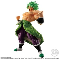 Dragonball Super figurine Styling Collection Super Saiyan Broly Full Power 14 cm